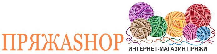 Pryazhashop - Интернет-магазин пряжи для вязания с доставкой по Москве и России