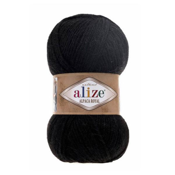 Пряжа Alize Alpaca Royal-60 Черный